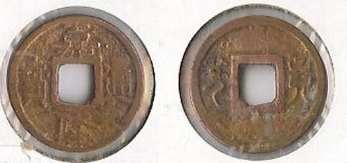 monnaie-gia-long-thong-bao