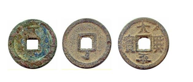 monnaie-vietnamienne-en-968-de-la-dysnastie-de-dinh