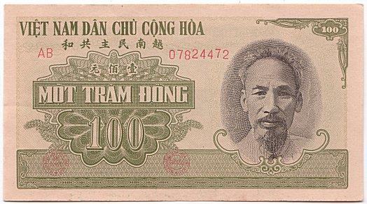 billet-de-100-dong-de-la-banque