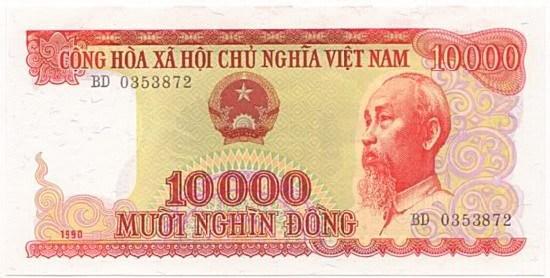 billet-de-10000-dong