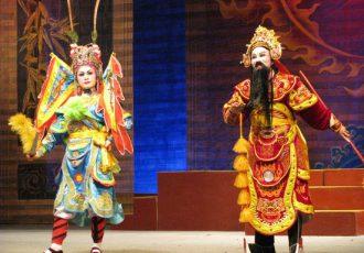 theatre-tuong