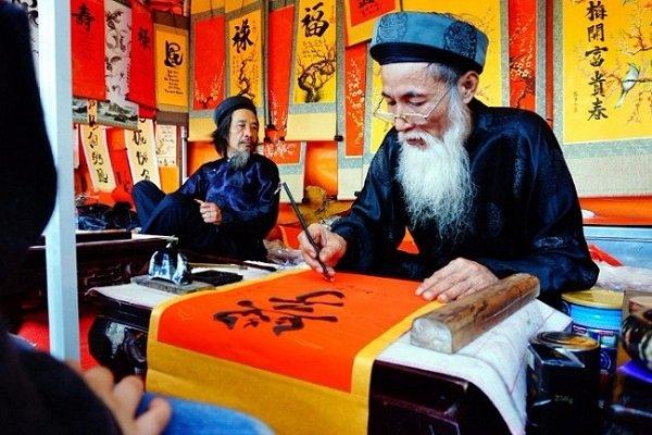 lettres-aux-caracteres-chinoises-au-temple-de-la-litterature-vietnam