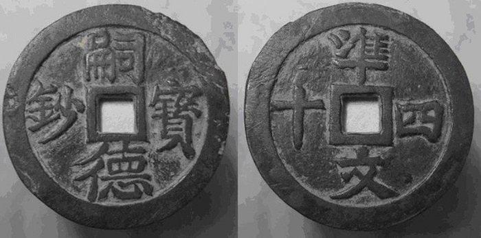 monnaie vietnam tu duc