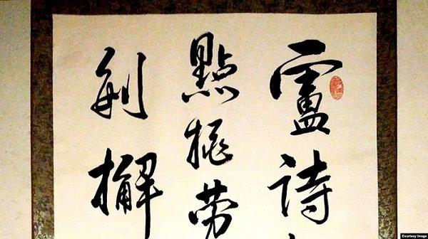Ancienne ecriture vietnamienne